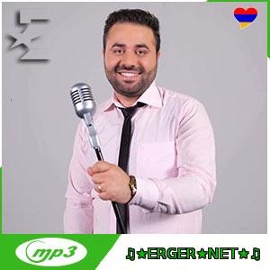 Artash Zakyan - Chemta (2019)