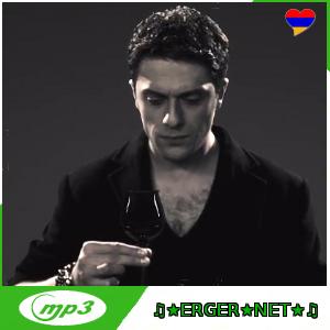 Aram Mp3 - Heriq Eghav (2020)