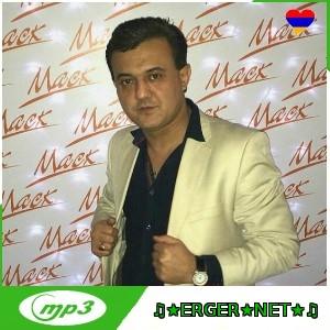 Араик Манучарян - Ari du mi gna (2020)