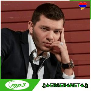 Arabo Ispiryan - Ax Sers (2020)