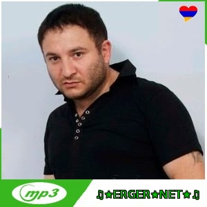 Romik Avetisyan - Hay u Ezdi Axperner En (2020)