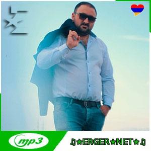 Garik Kirakosyan - Havanel em (2020)