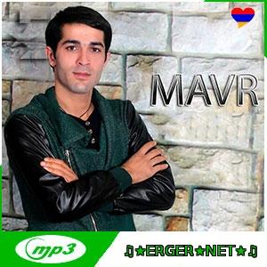 Mavr Stepanyan - Patahakan (2021)