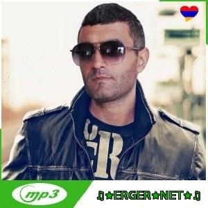 Rustam Gevorgyan (MRE) & Anna Khachatryan - Arajin Ser (Remix) (2019)