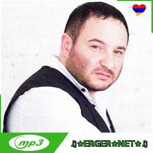 Romik Avetisyan - Tanem tanem (2017)