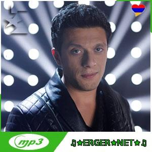 Sona Rubenyan  ft. Aram MP3 - Siro Nver (2021)