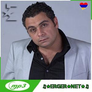 Ara Martirosyan - MI GNA (2019)