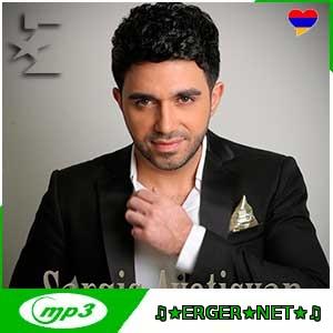 Sargis Avetisyan - Arev Darna Im Gishere (2021)