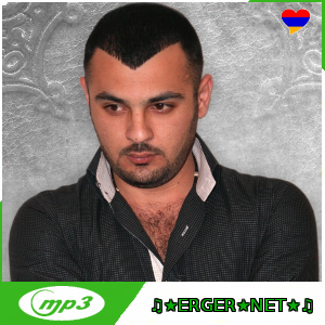 Armash Ghazaryan - Eli Kanchem (2019)