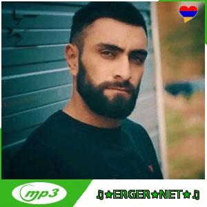 Lyov G - Mer Siro Ashuny (2019)