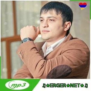 Артур Саркисян - Обманщик (2016)