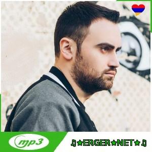 Artem Valter - Text Me Back (2018)