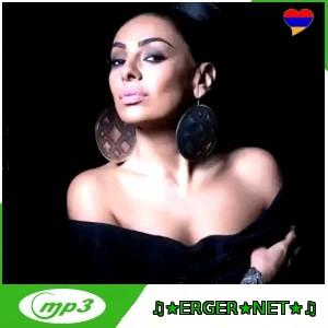 Lusine Poghosyan - Im Zinvor (2021)