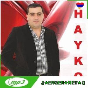 DJ Jilber feat. Spitakci Hayko (Hayk Ghevondyan) - Kyanq Jan (2018)