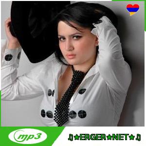 Sona Shahgeldyan - Hayrs (2020)