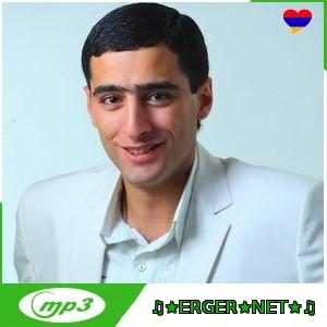 Armen Khlgatyan - Harsi Par (2019)
