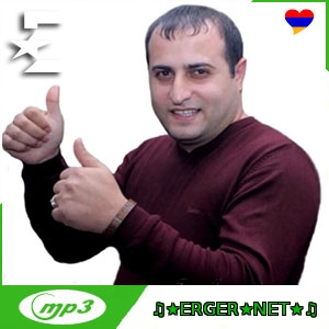 Hayk Sargsyan - Erazanq (2019)