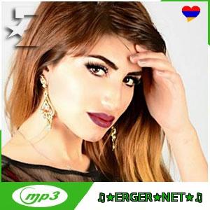Кристина Есаян - Взлетаю (2019)