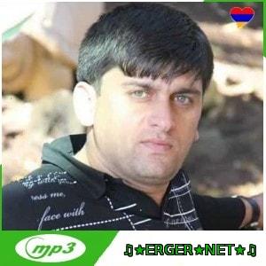 Artak Aramyan & DJ MAX - Mi Gna (2013)