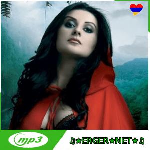 Hasmik Karapetyan ft. DerHova - Ushatsatze (2021)