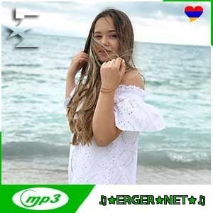Yana Hovhannisyan - Sirts Kula (2021)