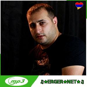 Hayk Sargsyan - Mankutyan Husher (2020)