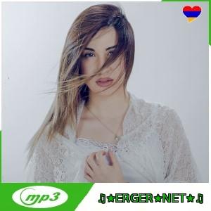 Tatev Asatryan - Ax Tnaver (2021)