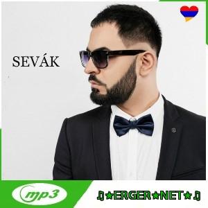 Gaya Arzumanyan feat. Севак Ханагян - Ayayi Erkir Artsakh (2017)