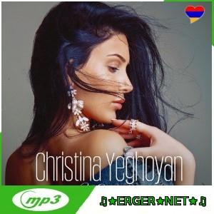 Christina Yeghoyan - El Sirt Chunem (2018)