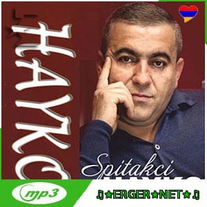 Spitakci Hayko (Hayk Ghevondyan) - Pashtelis (2020)