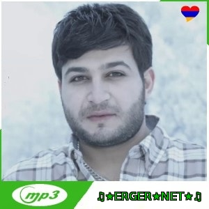 Jilber ft. Ara Hovhannisyan - Heriq e (2021)
