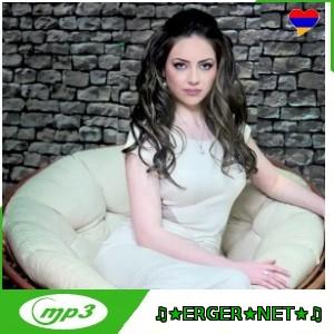 Yeva Yeganyan - Gharabagh Im (2020)