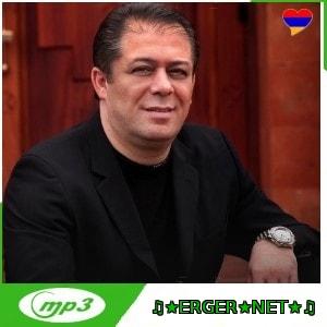 Shavo (Shavarsh Gevorgyan) - Tam Tam (2021)