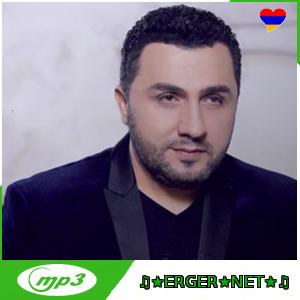 Arshak Bernecyan - Astvac Pahi (2018)
