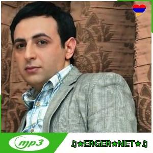 Gevorg Barsamyan - Im Urakhutyun (Im Bala) (2017)