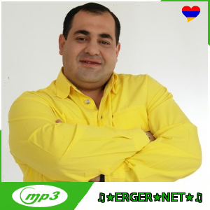 Artash Asatryan - Harsanekan