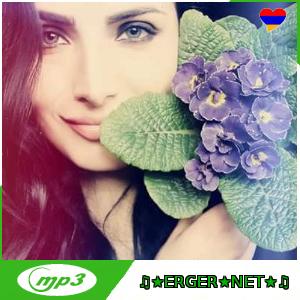 Anush Petrosyan - Garun Oreres / Cover (2018)