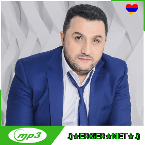 Arshak Bernecyan - De Lav Eli (2021)