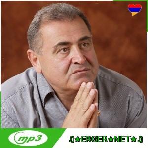 Aram Asatryan - Tankarjek Manyak