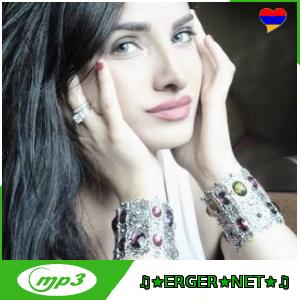 Anush Petrosyan - El Inch Srtov (2020)