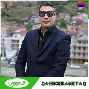 Алик Довлатбекян - Лара (2019)
