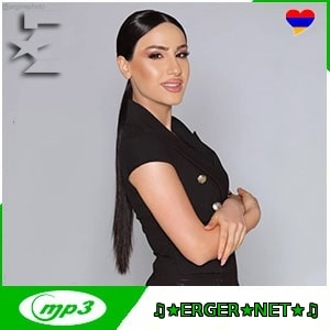 Tatev Asatryan - Amayi (2021)
