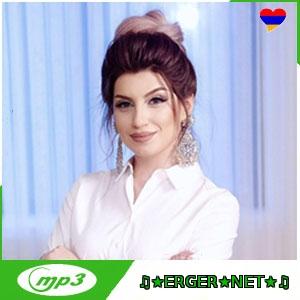 Iskuhi Hovhannnisyan - Na Ekela (2018)