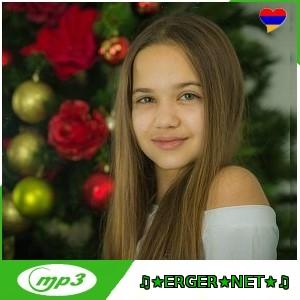 Yana Hovhannisyan feat. Duetro Kids - Im Yerevan (NEW 2016)