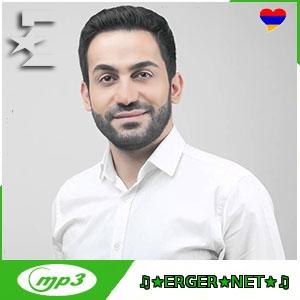 Sevak Amroyan - Champord em (2020)