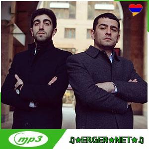 Tenca (Aghajanyan / Fatum) - Уходи (2018)