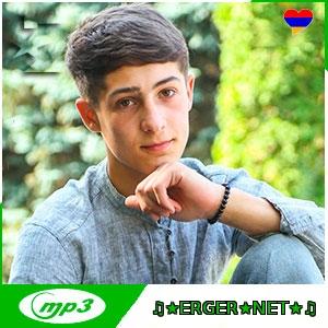Art Avetisyan - Mexqs vor e (DJ Goq GSA Music Remix) (2020)