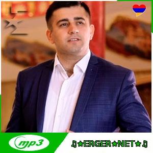 Gegham Sargsyan - Ays Ashkharhum (2020)