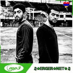 TENCA (Fatum & Aghajanyan) - Дождь (2019)