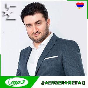 Арсен Шахунц - Гудбай, до свидания (2020)